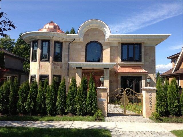 2627 W 34TH AV - MacKenzie Heights House/Single Family for sale, 5 Bedrooms (V1068475)