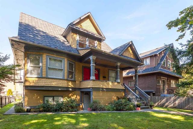 491 E 10TH AVENUE - Mount Pleasant VE House/Single Family for sale, 5 Bedrooms (R2111919)