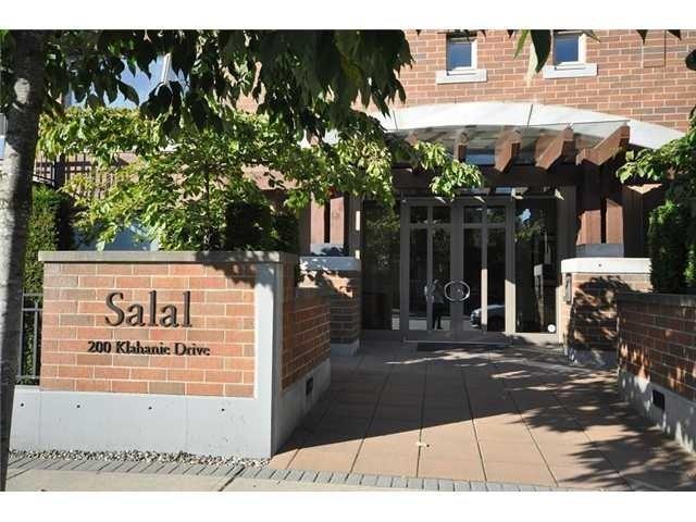 SALAL - 200 KLAHANIE DR. PORT MOODY   --   200 KLAHANIE DR - Port Moody/Port Moody Centre #1