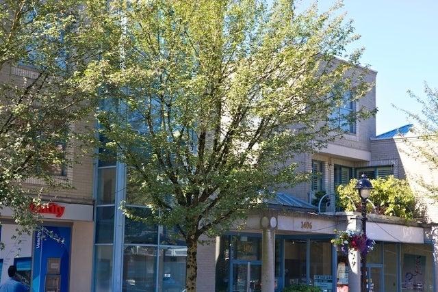Park West   --   1406 MARINE DR - West Vancouver/Ambleside #8