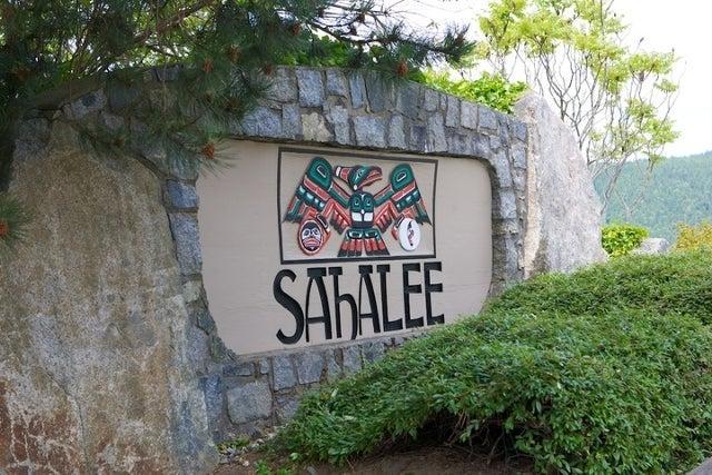 Sahalee   --   5138 - 5192 MEADFEILD RD - West Vancouver/Upper Caulfeild #2