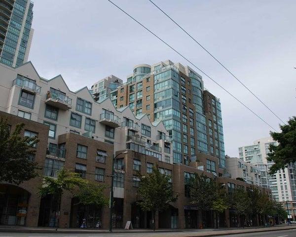 CITY GATE II   --   1159 MAIN ST - Vancouver East/Mount Pleasant VE #2