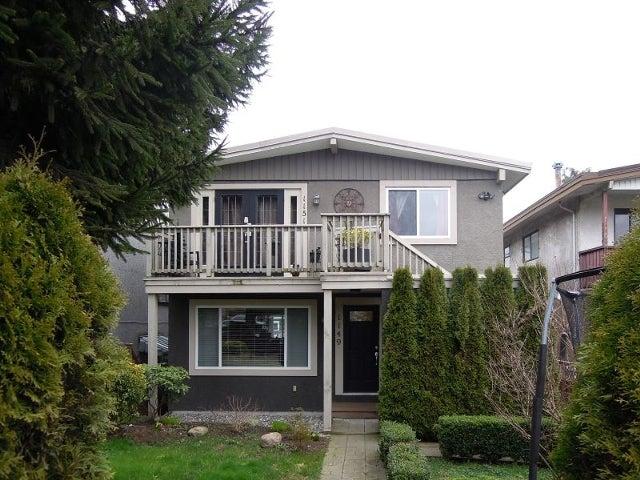 1151 EAST 12TH AV   --   1151 East 12th  Ave - Vancouver East/Mount Pleasant VE #1
