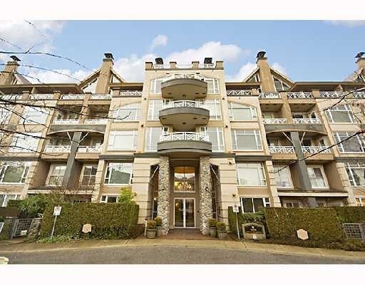 Windsong   --   3600 WINDCREST DR - North Vancouver/Roche Point #1