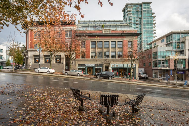 Aberdeen   --   88 Lonsdale Avenue - North Vancouver/Lower Lonsdale #1