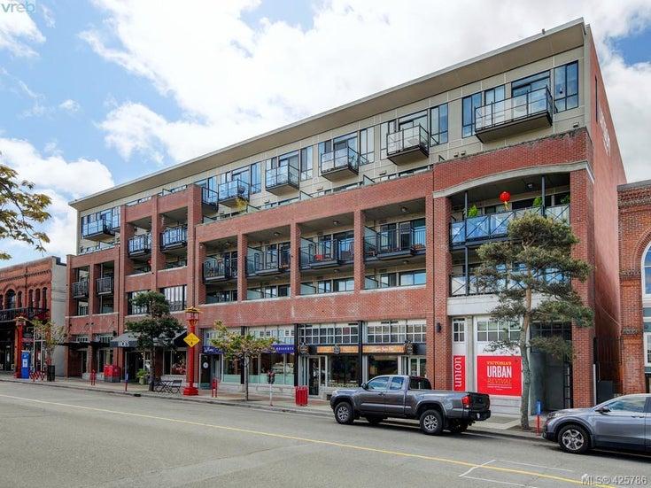 The Union   --   517 Fisgard St - /Vi Downtown #1