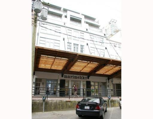 Ellison   --   1228 HOMER ST - Vancouver West/Yaletown #2
