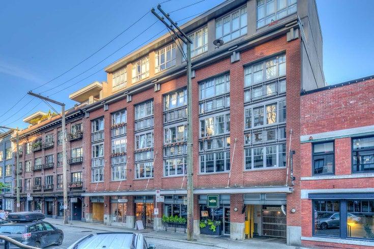 Crandall Building   --   1072 HAMILTON ST - /Yaletown #1