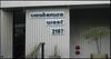 Vandermar West   --   2167 BELLEVUE AV - West Vancouver/Dundarave #5