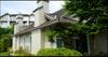 Edenshaw   --   5110 ALDERFEILD PL - West Vancouver/Upper Caulfeild #8