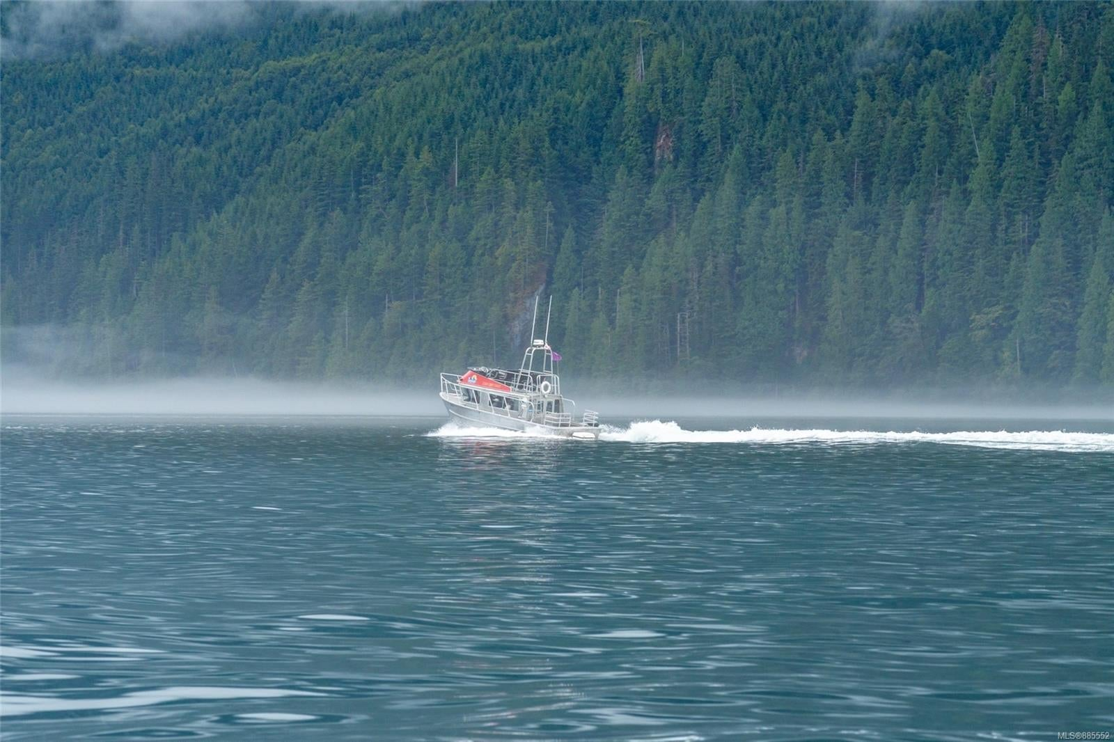 DL 2515 Bute Inlet - Isl Small Islands (Campbell River Area) Land for sale(885552) #48