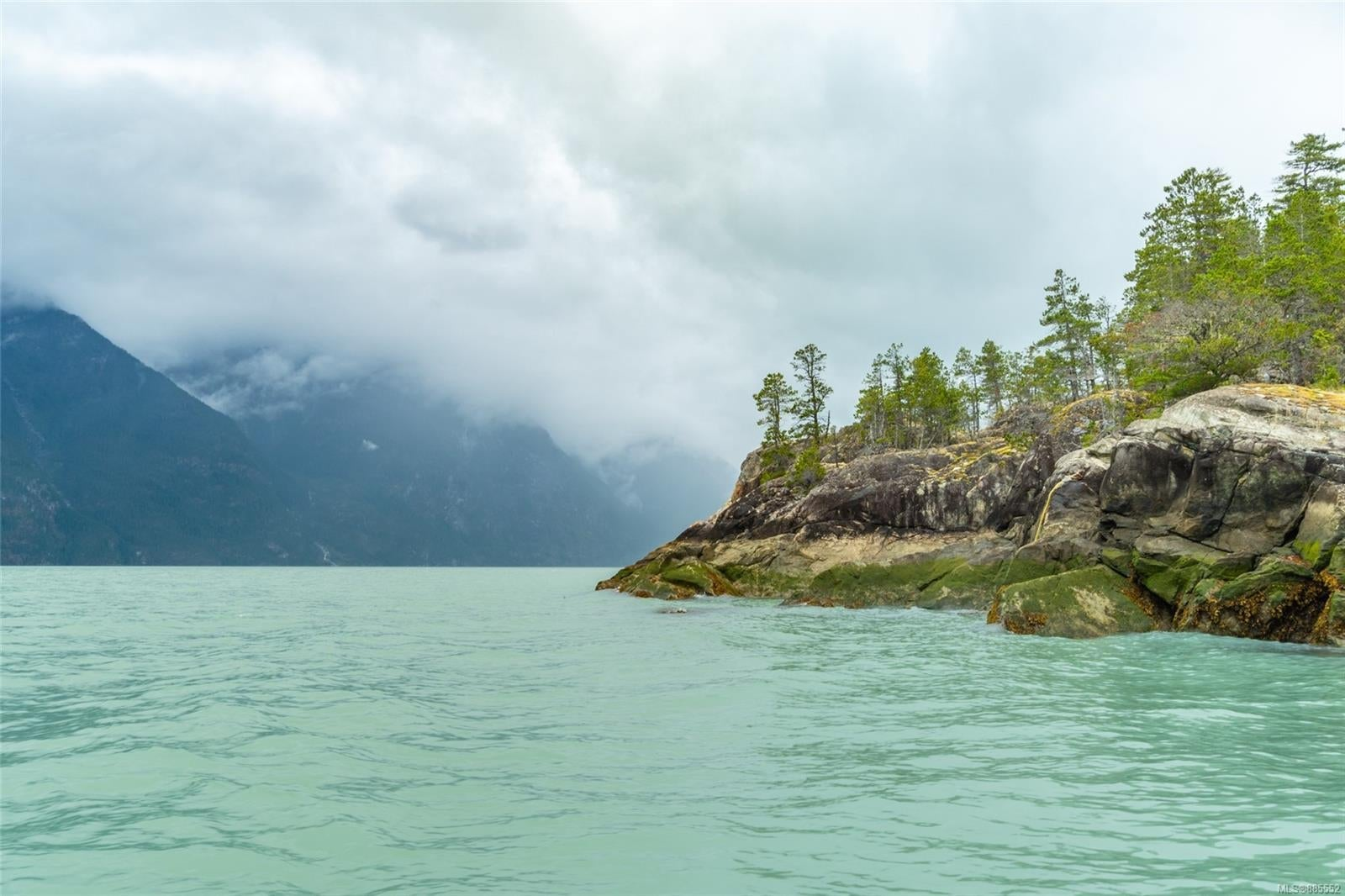 DL 2515 Bute Inlet - Isl Small Islands (Campbell River Area) Land for sale(885552) #4