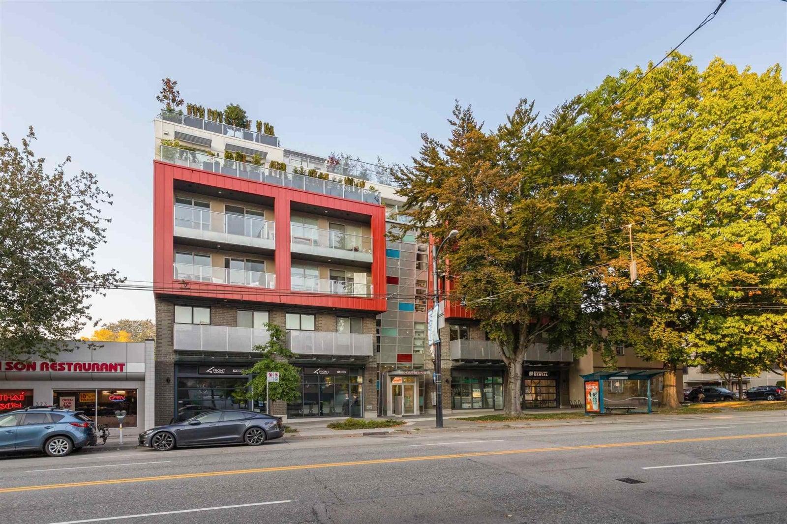 408 379 E BROADWAY AVENUE - Mount Pleasant VE Apartment/Condo for sale, 2 Bedrooms (R2599900) #31