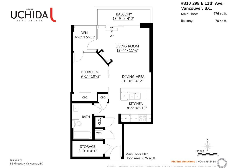 310 - 298 East 11th Avenue, Vancouver - Mount Pleasant VE Apartment/Condo for sale, 1 Bedroom (R2043017) #8