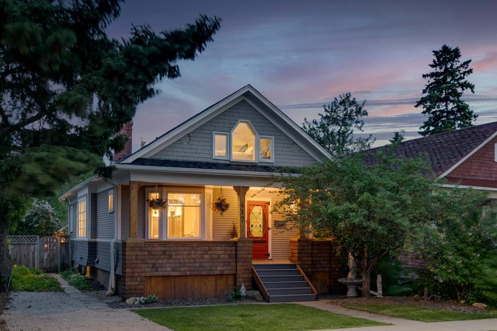 417 20 Avenue NE - Winston Heights/Mountview Detached for sale, 2 Bedrooms (A1121140)