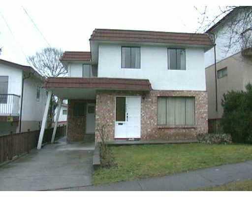 5362 MCKINNON ST - Collingwood VE House/Single Family for sale, 5 Bedrooms (V256947) #1