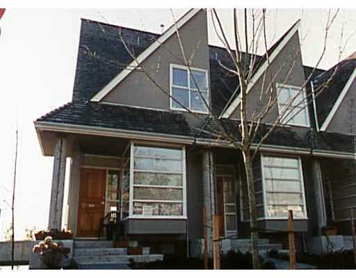 2070 E KENT AVE SOUTH AV - Fraserview VE Townhouse for sale, 2 Bedrooms (V335609) #1