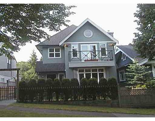 1956 E 5TH AV - Grandview Woodland 1/2 Duplex for sale, 3 Bedrooms (V347050) #1
