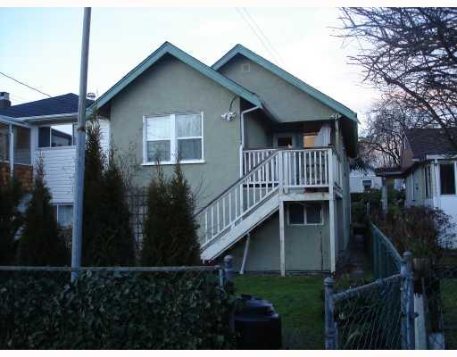 2238 E 4TH AV - Grandview Woodland House/Single Family for sale, 3 Bedrooms (V683429) #7