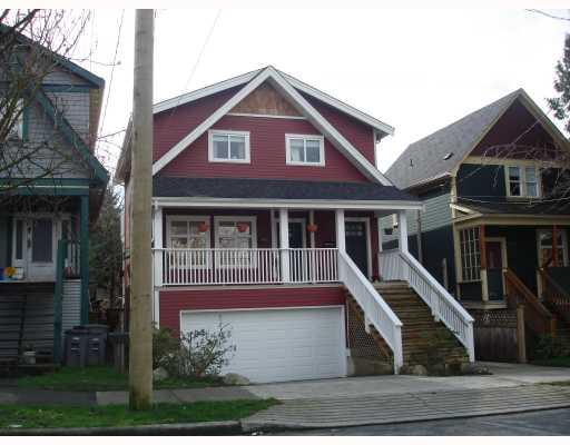 1418 PARKER ST - Grandview Woodland 1/2 Duplex for sale, 2 Bedrooms (V697763) #1