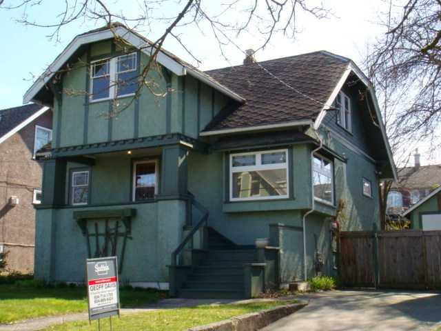 356 W 13TH AV - Mount Pleasant VW House/Single Family for sale, 3 Bedrooms (V940186) #1