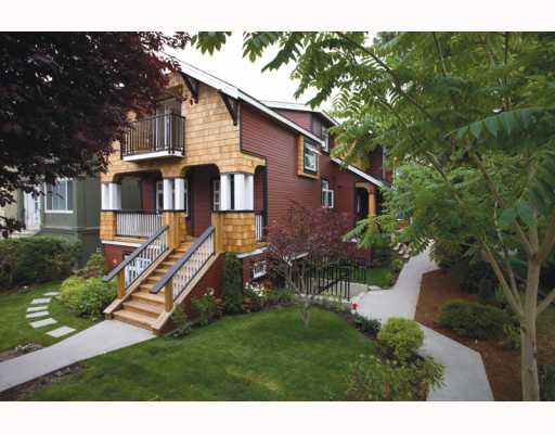 # 3 1130 E 14TH AV - Mount Pleasant VE Townhouse for sale, 2 Bedrooms (V772836) #1