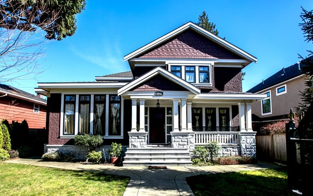 6948 HEATHER STREET - South Cambie House/Single Family for sale, 6 Bedrooms (R2047685)