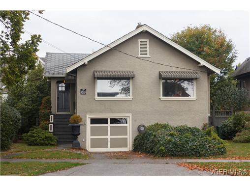 1646 Hollywood Cres - Vi Fairfield East Single Family Detached for sale, 4 Bedrooms (360082) #2