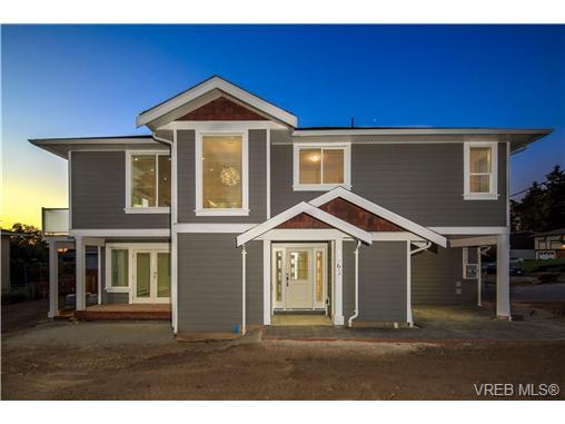 1764 Midgard Ave - SE Mt Tolmie Single Family Detached for sale, 4 Bedrooms (369576) #18