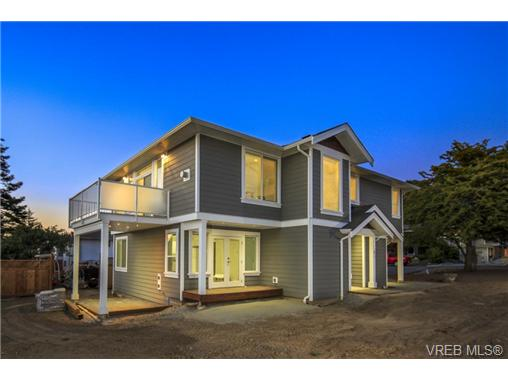 1764 Midgard Ave - SE Mt Tolmie Single Family Detached for sale, 4 Bedrooms (369576) #1
