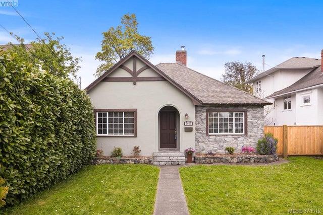 2617 Cadboro Bay Rd - OB Estevan Single Family Detached for sale, 3 Bedrooms (378512) #20