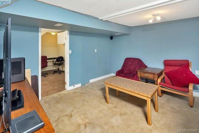 1370 McKenzie Ave - SE Blenkinsop Single Family Detached for sale, 5 Bedrooms (379981) #18