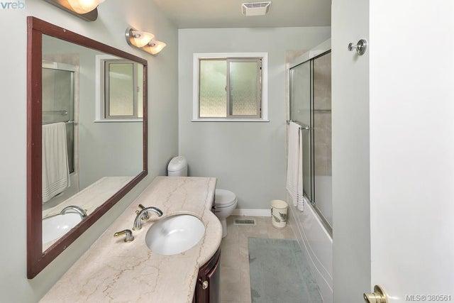 3981 Oakwood St - SE Lambrick Park Single Family Detached for sale, 4 Bedrooms (380561) #14
