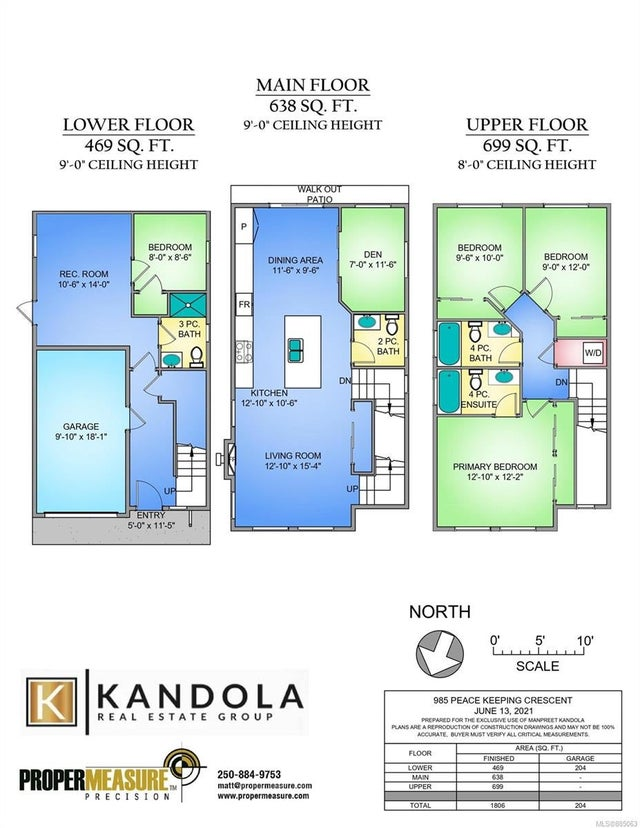 Lot 9 985 Peace Keeping Cres - La Walfred Single Family Detached for sale, 4 Bedrooms (885063) #2