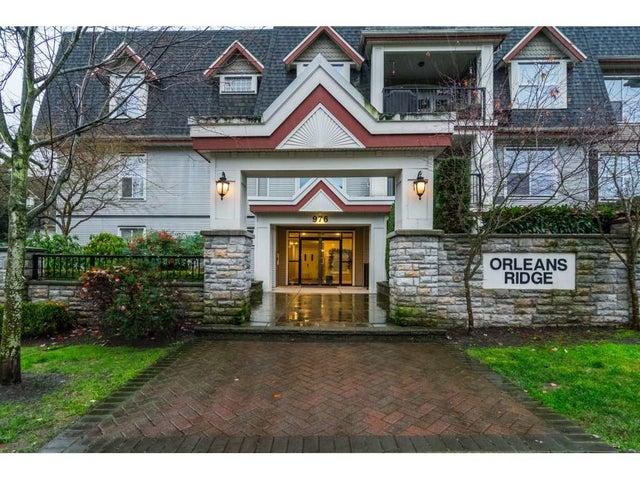 105 976 ADAIR AVENUE - Maillardville Apartment/Condo for sale, 2 Bedrooms (R2226224) #1