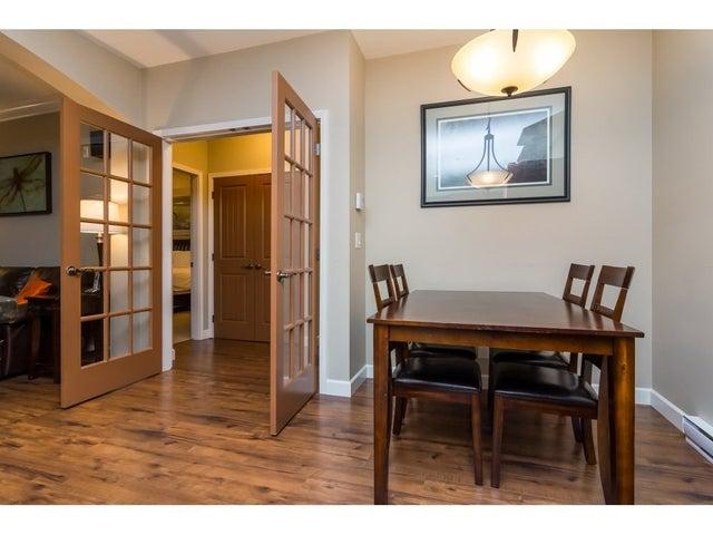 105 976 ADAIR AVENUE - Maillardville Apartment/Condo for sale, 2 Bedrooms (R2226224) #5