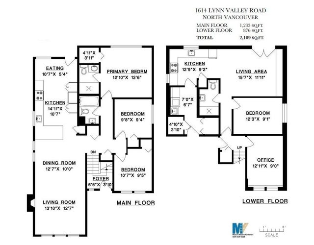 1614 LYNN VALLEY ROAD - Lynn Valley House/Single Family for sale, 4 Bedrooms (R2543887) #28
