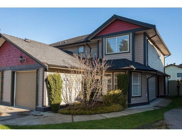 3142 267A STREET - Aldergrove Langley 1/2 Duplex for sale, 3 Bedrooms (R2226465) #1