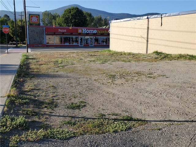 Parcel A 72ND Avenue - Grand Forks  for sale(2439902) #1