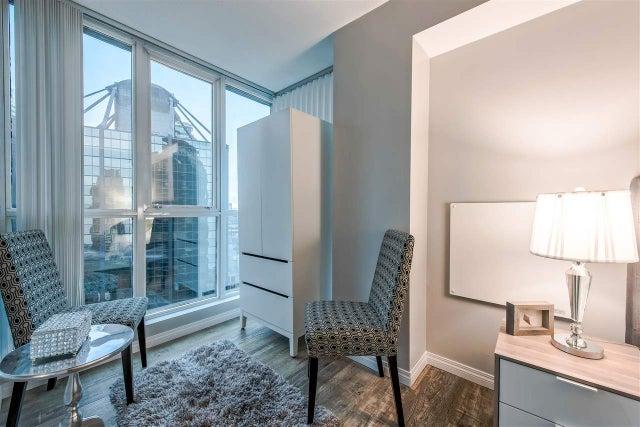1805 588 BROUGHTON STREET - Coal Harbour Apartment/Condo for sale, 1 Bedroom (R2333448) #12