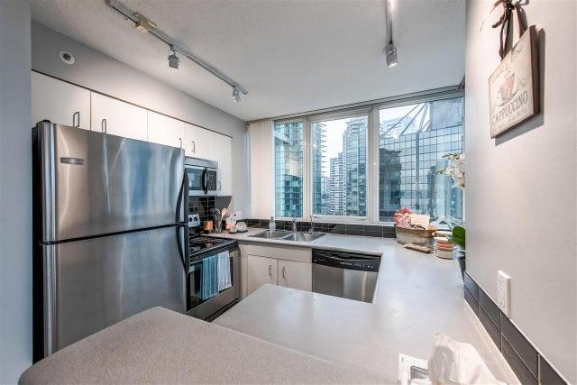 1805 588 BROUGHTON STREET - Coal Harbour Apartment/Condo for sale, 1 Bedroom (R2333448) #6