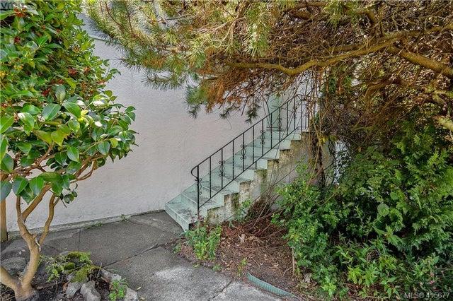 1705 Garnet Rd - SE Mt Tolmie Single Family Detached for sale, 3 Bedrooms (415677) #12