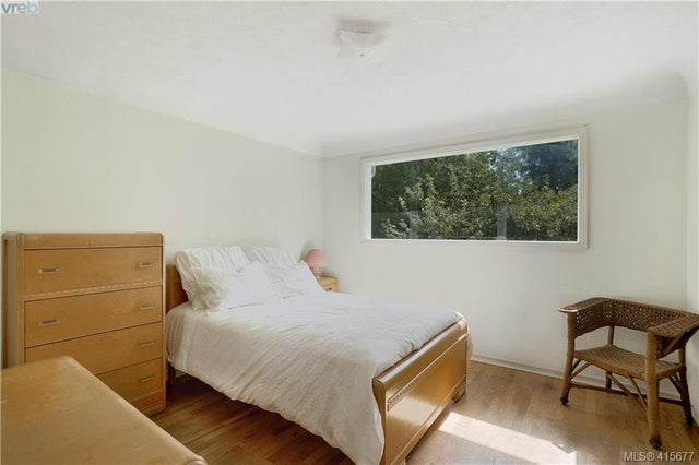 1705 Garnet Rd - SE Mt Tolmie Single Family Detached for sale, 3 Bedrooms (415677) #20