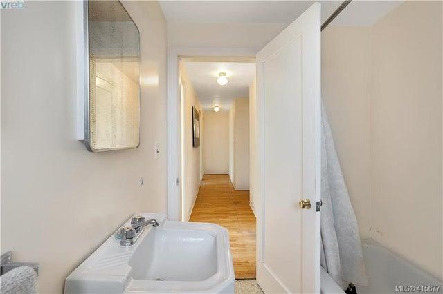 1705 Garnet Rd - SE Mt Tolmie Single Family Detached for sale, 3 Bedrooms (415677) #25