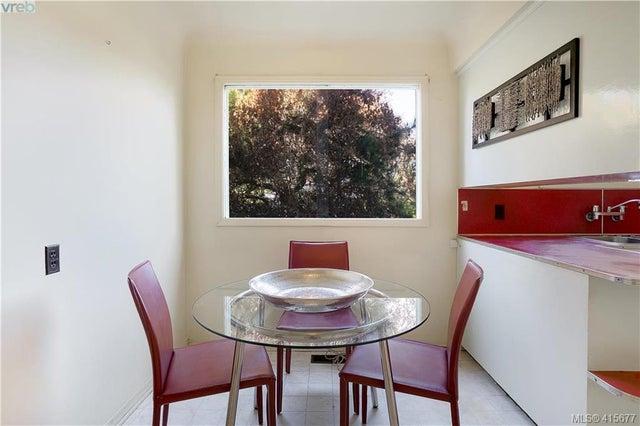 1705 Garnet Rd - SE Mt Tolmie Single Family Detached for sale, 3 Bedrooms (415677) #26