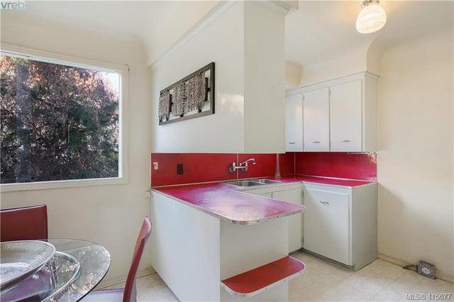1705 Garnet Rd - SE Mt Tolmie Single Family Detached for sale, 3 Bedrooms (415677) #29