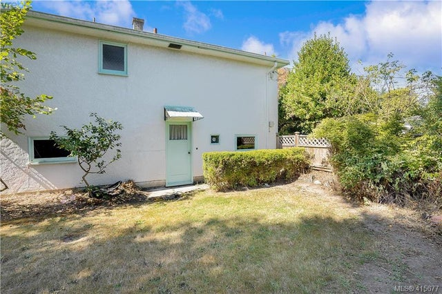 1705 Garnet Rd - SE Mt Tolmie Single Family Detached for sale, 3 Bedrooms (415677) #7