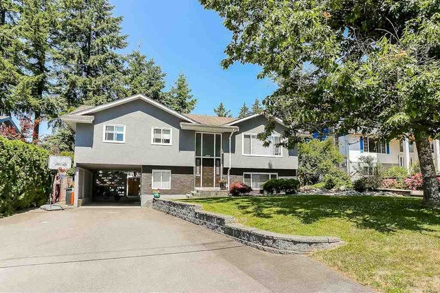2397 LATIMER AVENUE - Central Coquitlam House/Single Family for sale, 4 Bedrooms (R2185034)