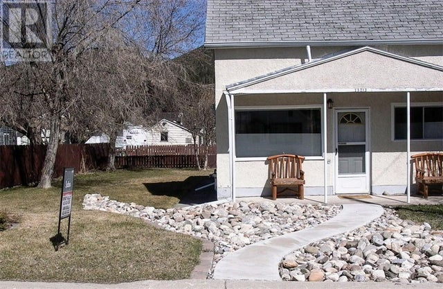 13213 17 Avenue - blairmore House for sale, 2 Bedrooms (LD0079881) #2