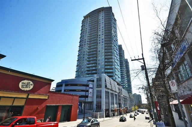 1005 888 CARNARVON STREET - Downtown NW Apartment/Condo for sale, 2 Bedrooms (R2186786)